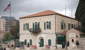 القنصلية الامريكية في القدس.jpg