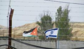 الأردن وإسرائيل.jpg