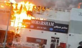 حريق فندق عكا.jpg