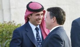الملك عبد الله و الامير حمزة