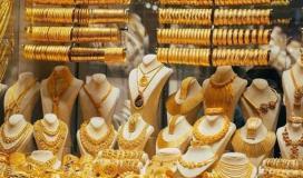 سعر الذهب اليوم.jpg