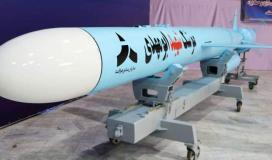 صاروخ ابو مهدي.