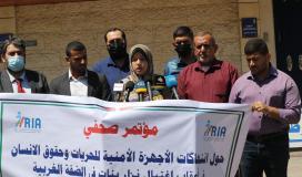 تجمع المؤسسات الحقوقية يشجب اعتداء أجهزة أمن السلطة على المتظاهرين