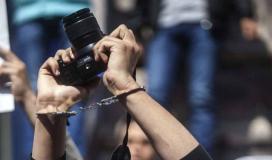 كاميرا المصورين.jpg