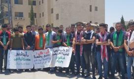 """طلبة """"بيرزيت"""" ينظمون وقفة احتجاجية على استمرار اعتقال الاحتلال لعشرات الطلبة"""