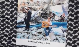 كتاب يوثق العدوان على غزة