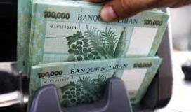 سعر الدولار في لبنان اليوم السبت 25 سبتمبر 2021