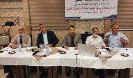 جمعية أساتذة الجامعات الفلسطينية 1.jpeg
