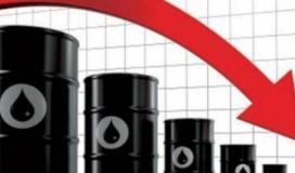 انخفاض النفط.jpg