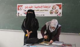 الرابطة الإسلامية تطلق حملة دبوس كتابك علينا في مدارس الطالبات برفح