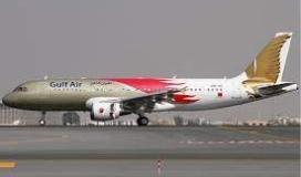 طيران الخليج البحرينية.jpg
