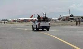 إعادة افتتاح مطار كابل رسميا