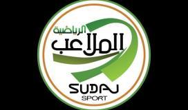 قناة الملاعب الرياضية السودانية.jpg