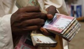 سعر الدولار في السودان اليوم السبت 4 سبتمبر 2021