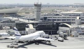 مطار بن غورين