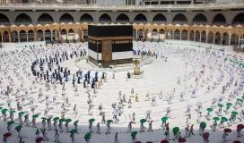 المسجد الحرام.