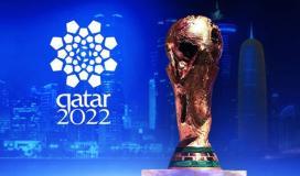 كأس قطر 2022.jpg