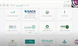 خطوات التسجيل في سند لتيسير الزواج بالسعودية 2021 .. رابط التقديم والشروط