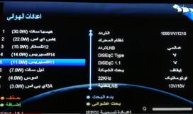 تردد قناة سمارت تي في smart TV على النايل سات 2021 .. مشاهدة الأفلام