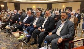 وفد حماس والحهاد خلال مشاركتهم في المؤتمر