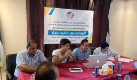 المركز الفلسطيني للحوار الثقافي والتنمية السياسية.jpg