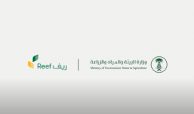 رابط الاستعلام عن دعم ريف المواطن 1443 في السعودية  .. خطوات