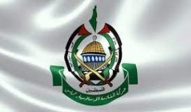 حماس: تأجيل قبول الاحتلال في الاتحاد الأفريقي خطوة في الاتجاه الصحيح
