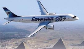 طائرة مصرية.jpg