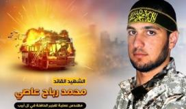 محمد عاصي.jpg