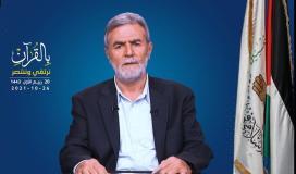 مدونة السلوك المرتكزة إلى الأخلاق والتعاملات الإسلامية، في خطاب القائد زياد النخالة