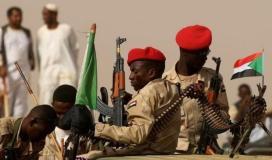 السودان.jpeg