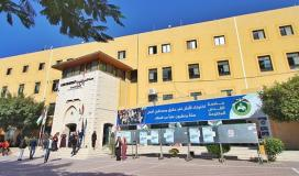 جامعة القدس المفتوحة