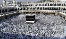 قناة مكة مباشر يوتيوب بث مباشر موسم الحج و تكبيرات عيد الأضحى 1442هــ