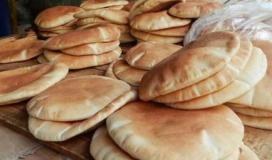رابط التسجيل في برنامج دعم الخبز في الاردن