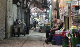 تجار القدس المحتلة