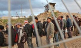 عمال فلسطين