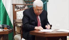 مرسوم عباس