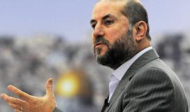 قاضي قضاة فلسطين محمد الهباش