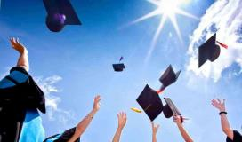 نتائج-دبلوم-التعليم-العام