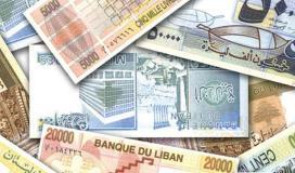 سعر الدولار في لبنان اليوم الثلاثاء 7-9-2021 ..