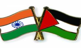 الهند و فلسطين