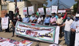 وقفة لفصائل المقاومة الفلسطينية في غزة رفضًا للتطبيع العربي