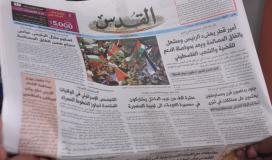 صحيفة القدس المحلية