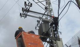 صيانة كهرباء