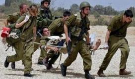 اصابة جنود