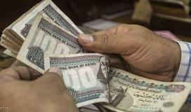 سعر الدولار مقابل الجنيه في مصر اليوم الأربعاء
