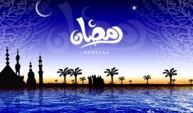 موعد شهر رمضان المبارك 2022
