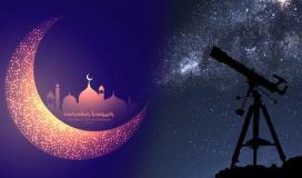 موعد تحري رؤية هلال شهر رمضان في السعودية 2021-1442هـ