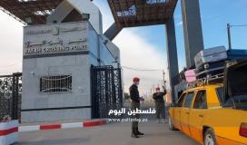 داخلية غزة تعلن عن إحصائية عمل معبر رفح خلال الأسبوع الماضي