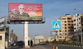 قاسم سليماني شهيد القدس في غزة (4)